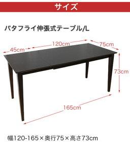 ������̵���ۡ�N.���å���饤�ե����˥�����ٿ��̼��ߡ�����ʿ�Ĺ�������˥ơ��֥��120-165cm�����ס�