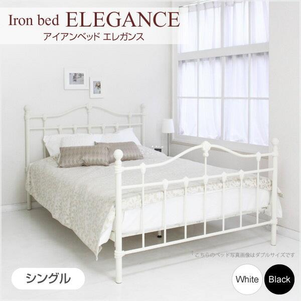 おすすめ シングルベッド おすすめ : ... シングルベッド [byおすすめ