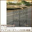ガーデニング フェンス アイアンローズフェンス220 4枚組 (IFROSE-220-4P)簡単設置 ガーデンフェンス アイアン 柵 庭 園芸 エクステリア ローズ 薔薇 バラ ハイタイプ 送料無料