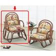 背もたれ部は波形クッション仕様で体をしっかりサポート。 籐安楽座椅子ハイタイプ イス・チェア 籐製 送料無料 T05P20May16