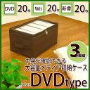 DVD収納 DVDケース 3個組 DVD 収納ケース中身が確認できるメディア収納ケース DVDタイプ 3個組み引き出し 引き出し収納 押入れ収納 収納 ボックス box不織布収納ボックス 収納ケース CD DVD ブルーレイ コミック メディア収納