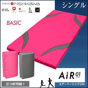 kazu��̴��ˤ����ޥåȥ쥹/�������01/first/�ޥåȥ쥹������/����/air/������/100/����ǥ�����˥ޥåȥ쥹/�����/�������/�������ޥåȥ쥹/���륵����/����