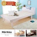 ベッド Marikka(マリッカ) シングル 【高さ調節可能 棚コンセント付き 本棚】 ホワイト ナチュラル ブラウン 木製ベッド タモ天然木 すのこベッド 北欧調 ベッド シングル すのこ ベッド
