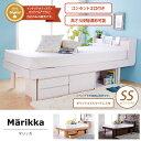ベッド Marikka(マリッカ) ポケットコイルマットレス...