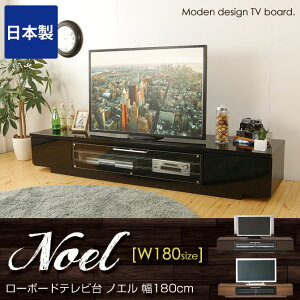 �ƥ����/�?�ܡ���/�ƥ�ӥܡ���/������/������/��180cm/TV��/TV�ܡ���/���̥֥�å�/TV��å�/�ƥ�ӥ�å�/��ӥ�Ǽ/��ӥܡ���/��Ǽ�ȶ�/��������ʥå�/�֥饦��ƥ����