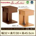 ディーレクトス DL-NT 専用ナイトテーブル【送料無料・日本製】2色から選べるサイドテーブル ベッド脇収納 ベッドサイドテーブルとしてもおすすめの 引き出しタイプ シンプル 木製 サイドテーブル