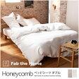 ベッドシーツ ダブル 【送料無料】 綿100% 吸湿・発散に優れた凹凸のある生地・ ハニカム(Honeycomb) ベッドシーツ BOXシーツ ボックスシーツ ベッド用寝具 Fab the Home