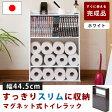 トイレラック おしゃれ 完成品 日本製 トイレ 収納 ラック スリム ボックス トイレットロール収納 白 ホワイト