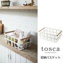 収納バスケット トスカ tosca ホワイト キッチン収納 ストッカー 小物入れ 天然木 スチール 戸棚 かご 四角 パントリー
