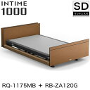 パラマウントベッド インタイム1000 電動ベッド マッ