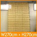 たてすだれ 簾 よしず 高さ270cm幅270cm(9尺×9尺)【節電】10P4Jul12