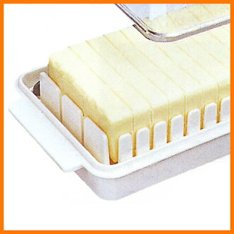 With a cutting guide butter case 05P24jul13fs3gm