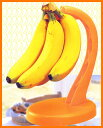 Hang a banana; and banana stands [fs01gm] [RCP] spr05P05Apr13fs2gm [marathon201305_daily] well maturational preservation
