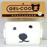 能保冷的便当盒!漂亮的「北极熊」设计[P]GEL-COOma jerukuma 老板L【节电】【1023max10】[[P]GEL-COOま ジェルクーマ ボス L【節電】[fs01gm]【RCP】【HLSDU】【03P01Mar15】]