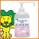 After hand-washing swish and main body of spray lion hand disinfectants hand mist 750ml[fs01gm] [RCP] spr05P05Apr13fs2gm [marathon201305_daily]