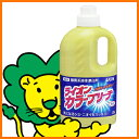 The colored pattern thing is reliable, too! Lion color bleach 2L enzyme system liquid bleach [fs01gm] [RCP] spr05P05Apr13fs2gm [marathon201305_daily]