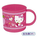 200 ml of hello kitty glass dot &amp; check [fs01gm] [RCP] spr05P05Apr13fs2gm [marathon201305_daily] for dishwasher