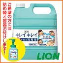 【送料無料】 ライオン 大容量 業務用 薬用キレイキレイ 泡で出る消毒液4L お子様も使いやすい垂れない泡タイプ fs01gm 【RCP】【HLS_DU】