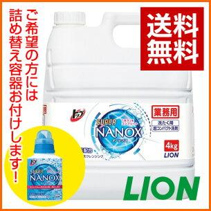 スーパーナノックス ライオン