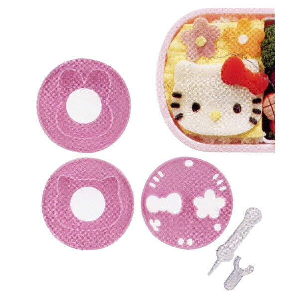 hello kitty character set - photo #14