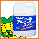 High ライオンアルコールスプレー詰替用5L