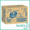 【送料無料】花王 業務用 ビックバイオ酵素10kg 粉末洗濯洗剤
