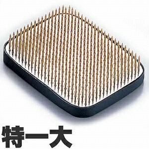 marufuji剣山製作所花器保護具付特製剣山角橡皮圈付特一大[fs01gm]