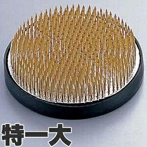 marufuji剣山製作所花器保護具付特製剣山丸橡皮圈付特一大