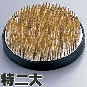 marufuji剣山製作所花器保護具付特製剣山丸橡皮圈付特二大[fs01gm]