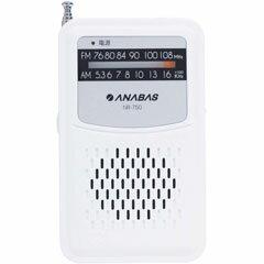 關於控股袖珍收音機 NR-750 [fs01gm] [RCP] [HLS_DU] [02P03Dec16] [便利商店接收產品