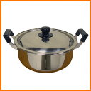 Stainless steel both hands pan 26cm[fs01gm] [RCP] spr05P05Apr13fs2gm [marathon201305_daily]