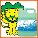 Reona chair shampoo 4.5L [marathon201305_daily] for lion duties [HLS_DU]