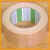 切れやすさと扱いやすさが魅力 布テープ50mm×25m[fs01gm]【RCP】【HLSDU】05P05Apr14Mfs04g