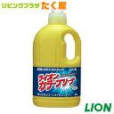 セール開催中 / 色柄ものも安心! ライオン 大容量 カラーブリーチ 2L 酵素系 液体漂白剤 [fs01gm]【RCP】【HLS_DU】