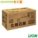 送料無料 / ライオン 大容量 業務用 植物物語 化粧石鹸 ...