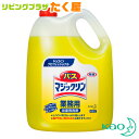 花王 業務用 バスマジックリン 4.5Lお風呂洗剤