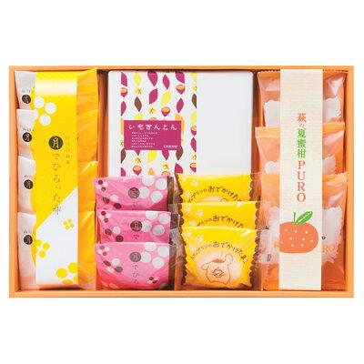 写真入りメッセージカード送料 ... : カード お菓子 : カード