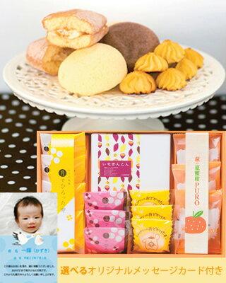 カード 送料無料 お菓子 ... : カード お菓子 : カード