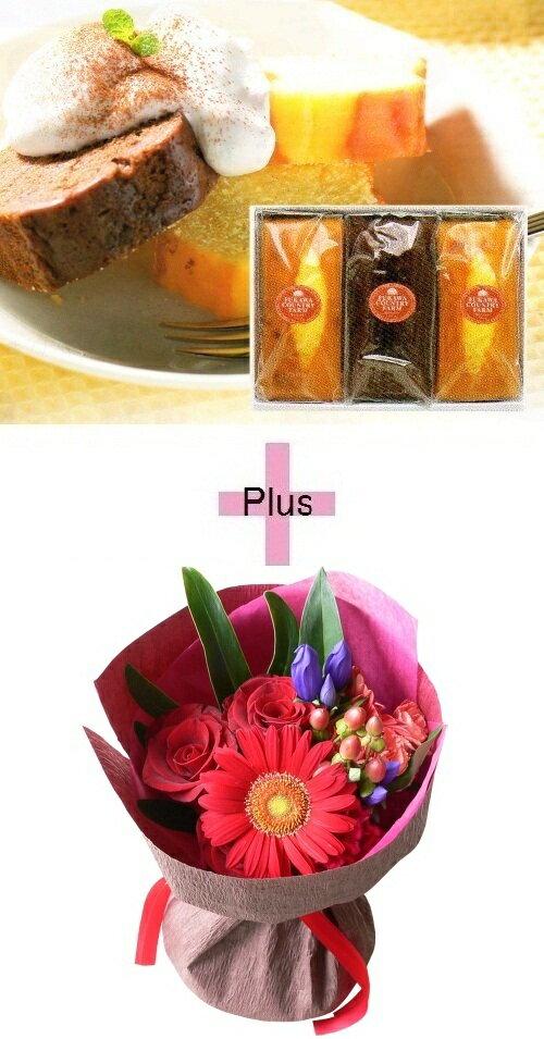 送料無料花とスイーツギフトセットレッドフラワー花束&洋菓子チーズケーキセット・詰め合わせ。父、母、友