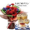 還暦祝い 誕生日 プレゼント 母、父、祖母、友達、女性、上司...