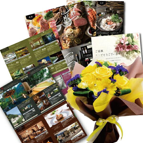 写真入りメッセージカード付きイエローバラ花束&体験ギフトも充実プレミアムギフト券送料無料結婚祝いカタ