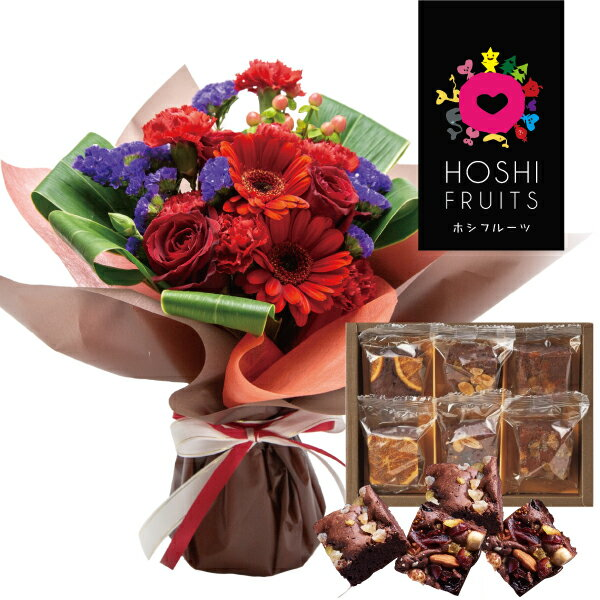 花とスイーツギフトセットかわいいレッドバラミックス花束と木の実と果物のチョコレートケーキ6個洋菓子写