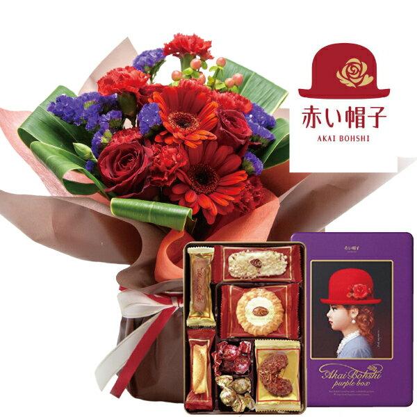花とスイーツギフトセットかわいいレッドバラミックス花束と赤い帽子パープル写真入り・名入れメッセージカ