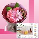 写真入りメッセージカード付き ピンクバラ花束&選べる充実!プレミアムギフト券 送料無料出産内祝い ランキング 内祝い 世界でひとつ オリジナルギフト 出産内祝い 心に残る内祝い 誕生日 花お祝いフラワー 花 カタログギフト