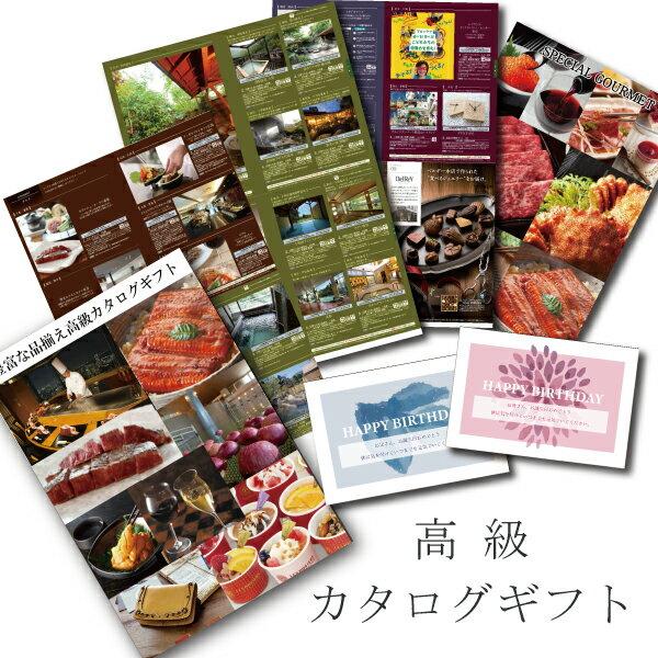 【あす楽】お食事券 体験 ギフト 高級 グルメ ...の商品画像