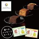 ホテルオークラ 焼き菓子 七五三 内祝い 送料無料 写真入り 名入れ メッセージ カード