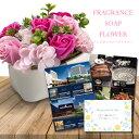 ├┬└╕╞№ ▓╓ е╜б╝е╫ е╒ещеяб╝ ╞л┤я е▌е├е╚ е╘еєеп бї еле┐еэе░еое╒е╚ е╗е├е╚ е╫еье╝еєе╚ дк╜╦дд ─ъ╟п ┬р┐ж╜╦дд ╖ы║з╜╦дд ┐═╡д ещеєенеєе░ ╩ь ┐╞ дкд╨двд┴дудє ╜ў└н ─ъ╟п 50┬х 60┬х 70┬х ┴ў╬┴╠╡╬┴ flower gift mother's day B-COO(DB) е╗е├е╚ 30000▒▀ 3╦№▒▀ ┼эд╬└с╢ч