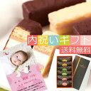 銀座 千疋屋 チョコレート フルーツ 写真入り メッセージ カード 送料無料 出産 祝い