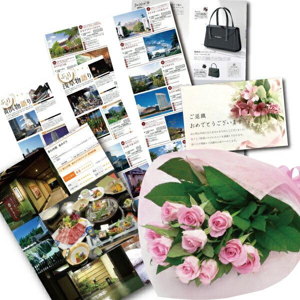 写真入りメッセージカード付きピンクローズ花束&体験ギフトも充実プレミアムギフト券送料無料結婚祝いカタ