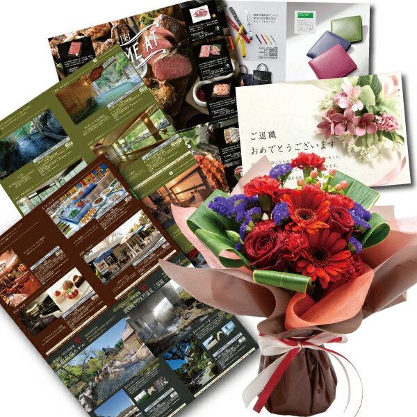 レッドバラ花束&体験ギフトも充実プレミアムギフト券送料無料結婚祝いカタログお返しカタログギフト祝い祝